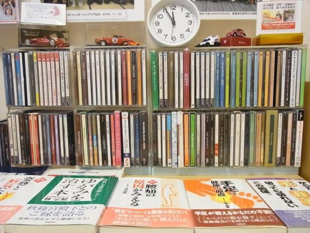 『しんそう池袋西口』店内紹介(お好きなCDをお選びください)