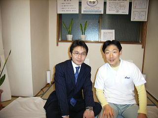 しんそう池袋西口マスコミ掲載履歴(国際グラフ 2008年2月号 畑山氏との記念写真)