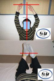 ぎっくり腰、肩こりの改善例