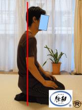 肩こり、首こり、背中のこりの改善例