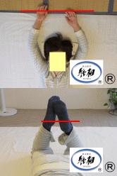 膝の痛み、股関節の痛みの改善例