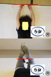 腰痛、身体のゆがみ、股関節の痛み、頭痛の改善例