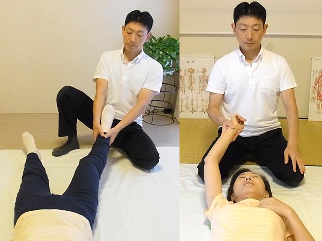 手足の左右バランスを整える施術